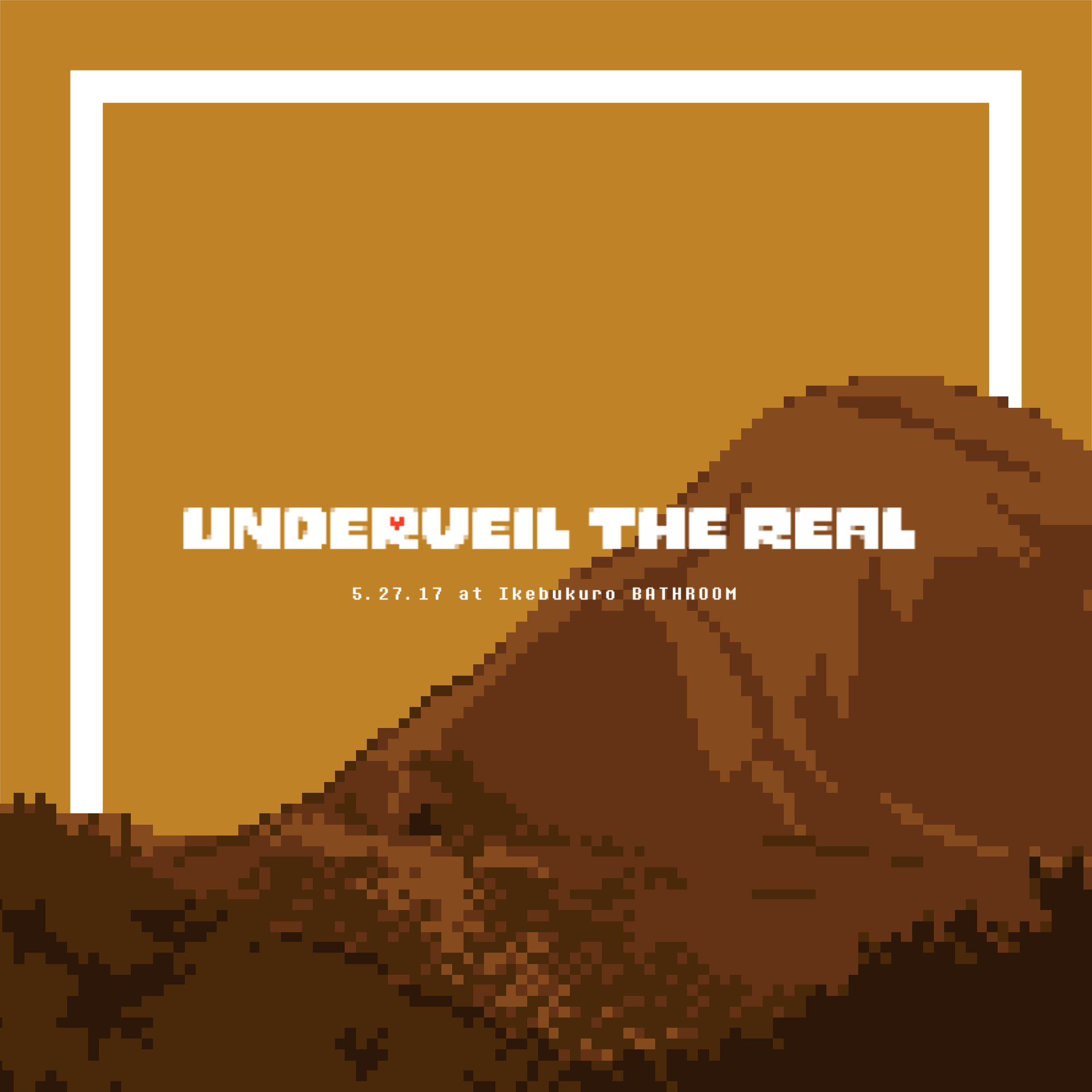 UNDERVEIL THE REAL